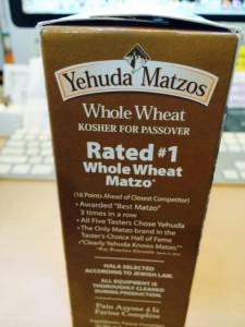 Yehuda Matzos